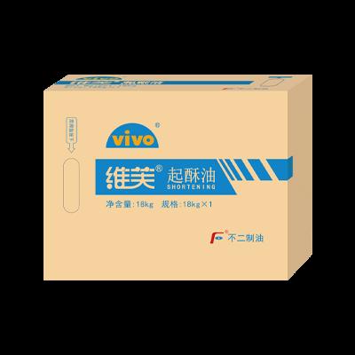 Vivo Shortening Bag-in-Box